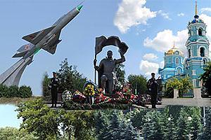 Дни активности Волоконовских радиолюбителей - июнь 2016
