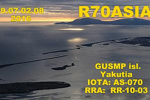 Экспедиция R70ASIA на остров ГУСМП, IOTA: AS-070, RRA: RR-10-03