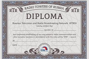 15 лет Российской телевизионной и радиовещательной сети