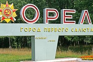 Дни активности радиолюбителей города Орла и Орловской области.
