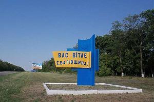 Радиоклуб «Колос» (Луганская область) проводит дни активности по программе URDA
