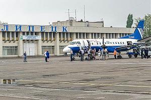 Активация аэродромов RAFA