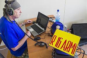 R16ARMI с места проведения Международных Армейских Игр