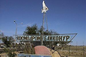 50 лет войсковой части Байконура