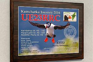 "Выпущена плакетка ""Kamchatka Journey 2016 UE23RRC"""