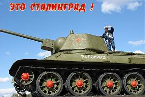"""Памятный диплом """"Я - танкист"""" - первая двадцатка"""