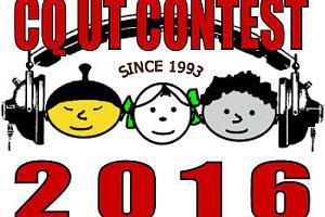 Международный молодёжный CQ UT Contest