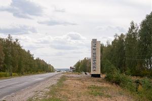 RDA выезд выходного дня  R4FD/m в Шемышейский р-н ( PE-36)  и Пензенский р-н (PE-32)