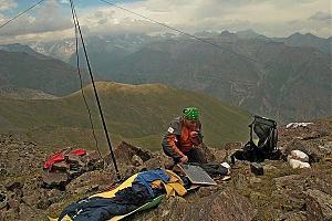 """Оценка работы RT9K/6 """"Горы для всех"""" по версии RRC в горных экспедициях за  2016 год"""