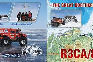 Арктическая экспедиция R3CA/8/9/0 «Великий Северный Путь - 2016» — новые острова для IOTA