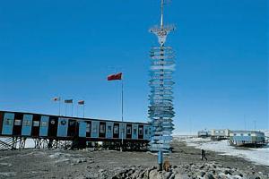 RI1ANA — российская антарктическая база «Молодежная» в 62-й РАЭ