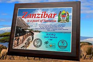 """Плакетка """"Занзибар - жемчужина Танзании""""."""