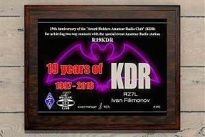 "В эфире R19KDR и новая плакетка ""19 years of KDR"""