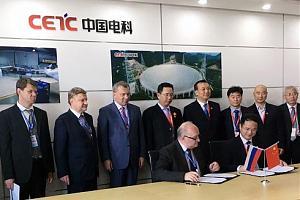 Росэлектроника и китайская CETC обсуждают совместное производство компонентов