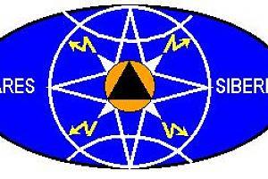 28 лет Радиолюбительской Аварийной службе (RE0RAS)