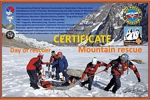 """""""Горы для всех"""" и RT9K/6 - новый экспресс-диплом """"Спасение в горах"""""""