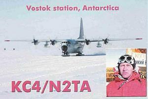 В эфире Антарктида - турбаза станции Новолазаревская  KC4/N2TA