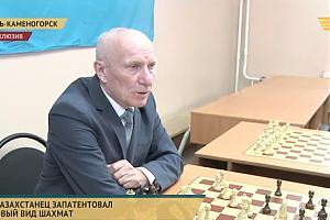 Александр UN2J изобрел 100-клеточные шахматы