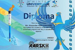 Всемирная зимняя Универсиада Алматы 2017