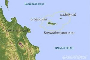 IOTA AS-039 - остров Беринга