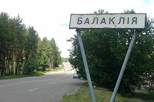 Дни активности радиолюбителей Балаклейского р-на с 4 по 18 февраля 2017