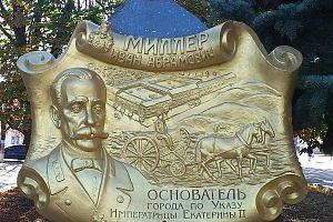 Изменился адрес QSL-бюро Ростовской области