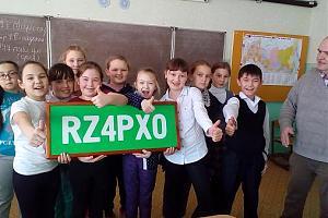 RZ4PXO разбор QSL почты и посылка от RA1TR