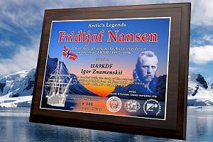 """Новая плакетка и диплом Легенда Арктики """"Fridtjof Nansen"""""""