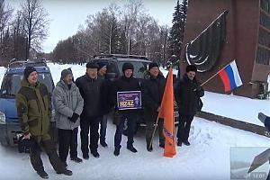 Радиоэкспедиция Чувашского отделения СРР по RDA районам Чувашской Республики 12 февраля 2017