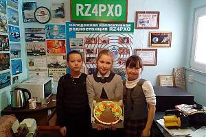 """Работа школьной радиостанции RZ4PXO в днях активности клуба """"Пятый океан"""""""