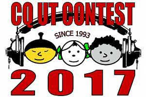 Итоги CQ UT Contest 2017