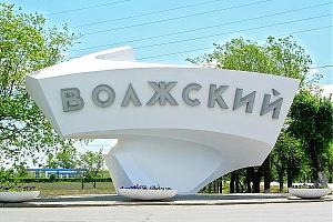 Кубок Волгоградской области на КВ, Атаман 2017 - 17 марта