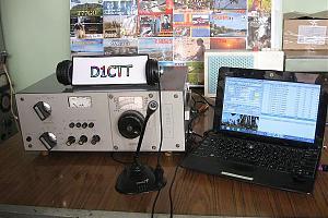 Коллективная радиостанция D1CTT в RDXC