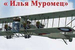 """Минитест клуба летающих радиолюбителей """"Пятый океан"""" 1 апреля 2017 года"""