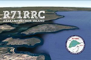 R71RRC - экспедиция на острова Чукотки, IOTA AS-071