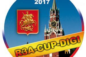 Результаты R3A-CUP-DIGI 2017