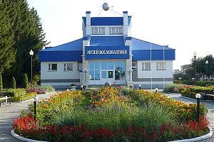 В эфире RZ4Z/P из музея космонавтики