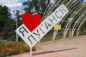 Сайт Луганских радиолюбителей доступен по новому адресу