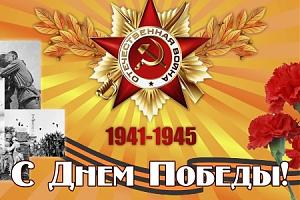 """Радиомарафон """"Великой Победе - 72"""""""