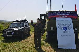 В эфире мемориальная радиостанция D0SM с легендарного кургана Саур-Могила
