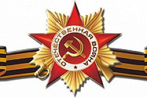 Открытие Мемориала «Победа-72»