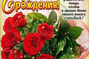 С днем рождения - Николая RA0AF!