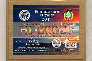 """Плакетка """"HC2RRC Эквадорское путешествие 2017"""""""