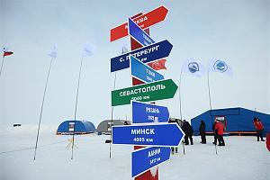 Результаты проведения Весеннего полярного спринта 2017