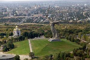 """Расширены условия получения дипломов серии """"Волгоградская область"""""""