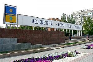 Полевой день клуба радиолюбителей города Волжского