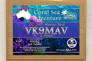 """Выпущена плакетка """"Coral Sea Adventure VK9MAV"""", посвященная экспедиции на риф Марион OC-267"""
