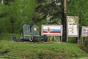 В эфире Кедровый - редкий RDA KK-69 23 июня 2017