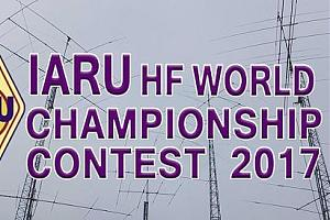Активность D1HQ в IARU HF Championship 2017