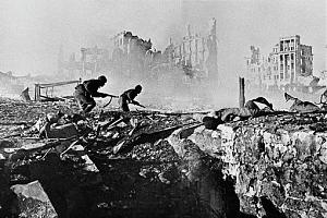 """Диплом """"75 лет Сталинградской битве"""""""